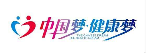 logo logo 标志 设计 矢量 矢量图 素材 图标 559_203