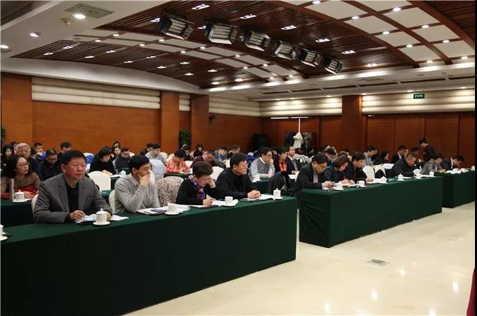 中国商业联合会2018年工作会议2